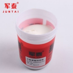 Perfluorinated polyether grease or PFPE grease